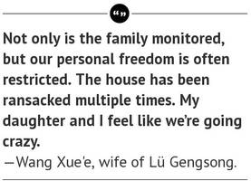 chinese activist and writer lü gengsong accused of subversion